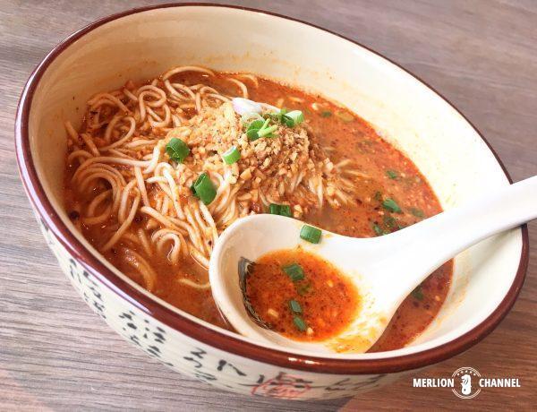 Paradise Dynastyの担々麺