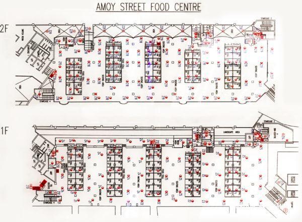 「アモイストリート・フードセンター」のフロアマップ平面図