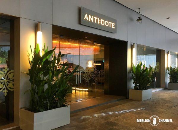 アンティドート(Anti:dote)の入口
