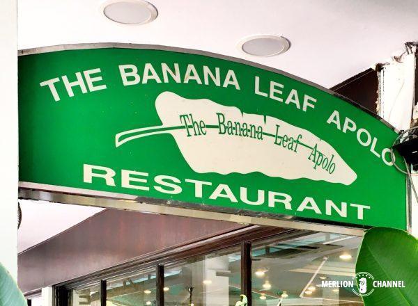バナナリーフアポロの看板
