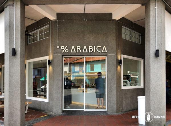 「% Arabica」のアラブストリート店
