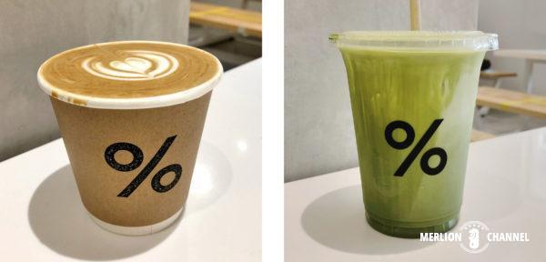 「% Arabica」の抹茶ラテ