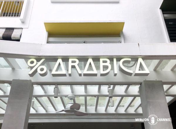 「% Arabica」の看板サイン