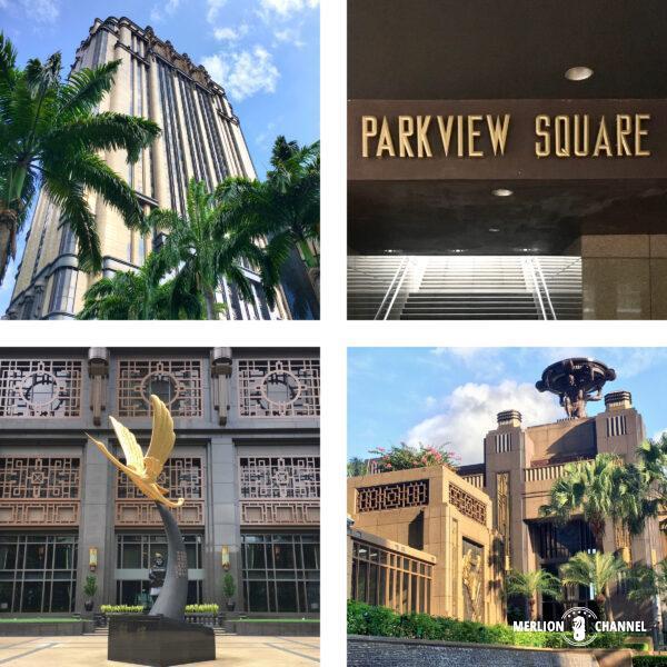 シンガポールのゴッサムシティ「パークビュー・スクエア」