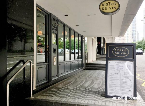 ショーセンター1階にあるビストロ・デュ・ヴァンの店舗