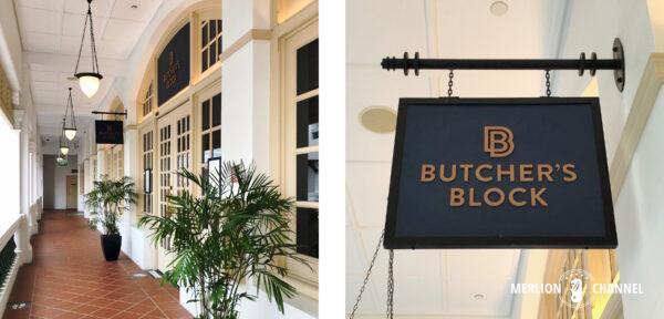 ラッフルズ・アーケード2F「ブッチャーズ・ブロック(Butcher's Block)」