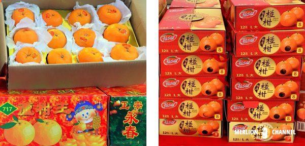 オレンジの箱売り