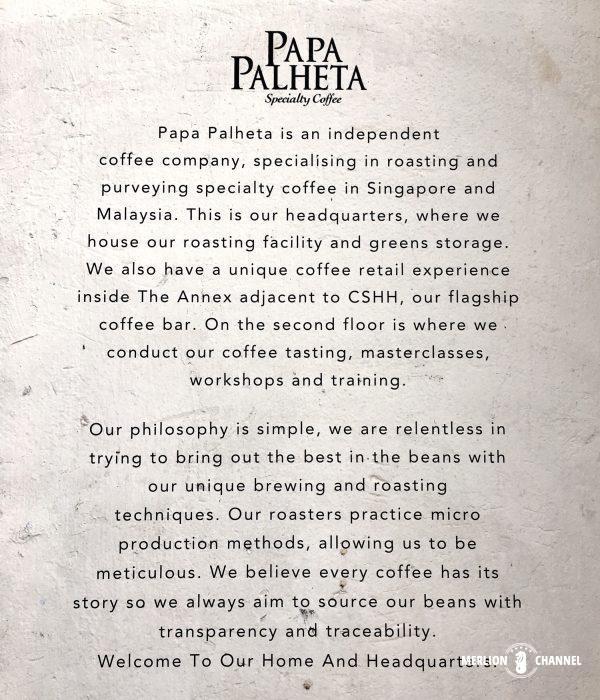 CSHHコーヒー哲学