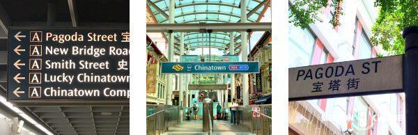 チャイナタウン入口