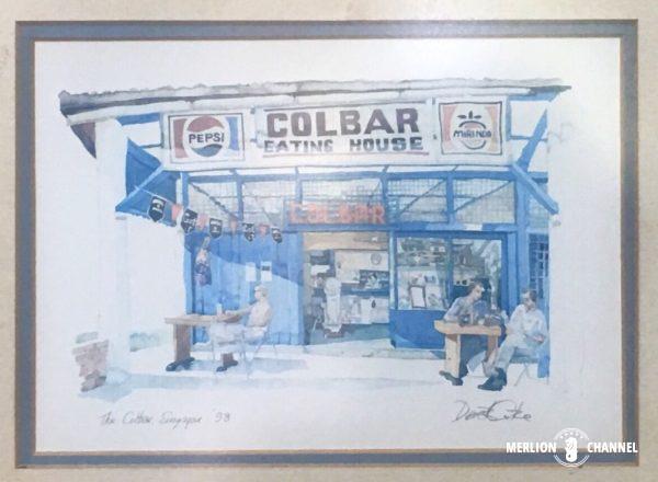 移転前(1998年)のColbar