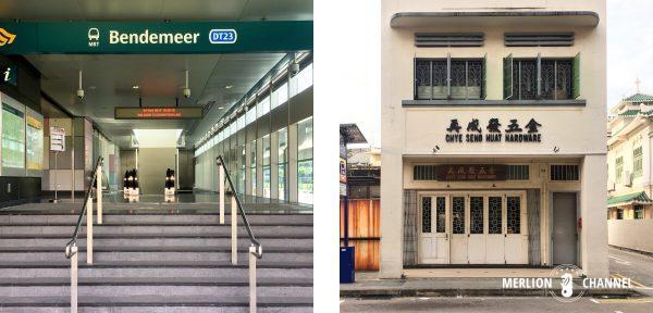 DT23 ベンデマー駅