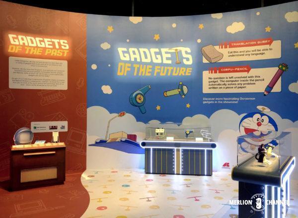 シンガポール国立博物館「ドラえもん展」ひみつ道具