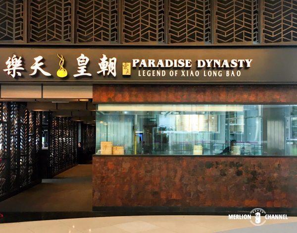 Paradise DynastyのVivo City店