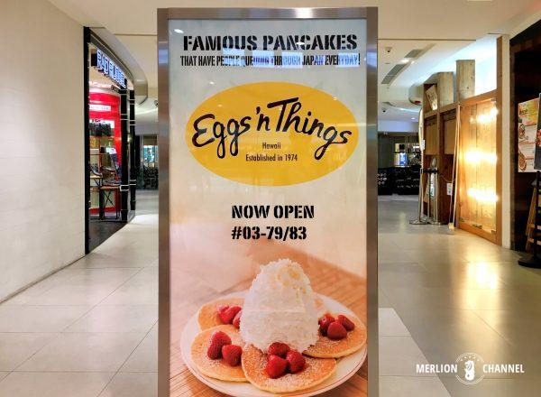Eggs'n Thingsの広告看板