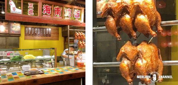 フードリパブリックVivo City店にある「三巡海南鶏飯」