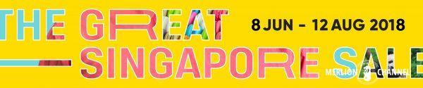 グレートシンガポールセール2018年オフィシャルバナー