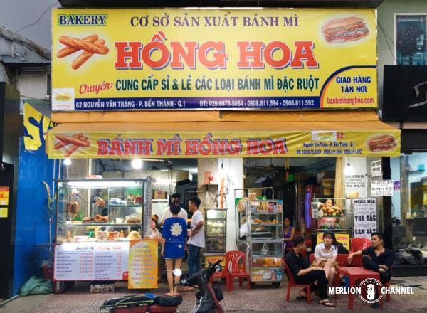 ホーチミンのバインミー店「Hong Hoa」