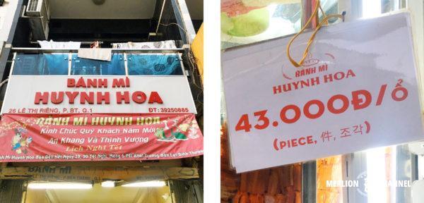 ホーチミンのバインミー店「Huynh Hoa」のメニュー