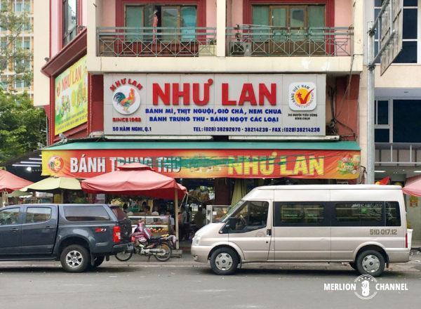 ホーチミンのバインミー店「Nhu Lan」