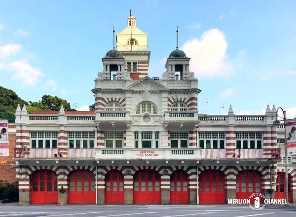 中央消防署