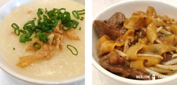 フラトンホテルの高級中華「ジェイド(Jade)」飯・ヌードル