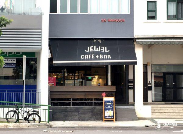 Jewel Cafeの外観