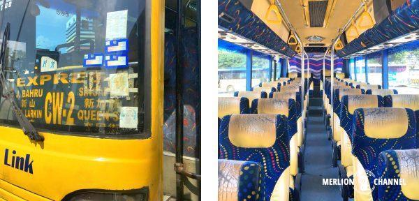 ジョホールバル行きCW2バス