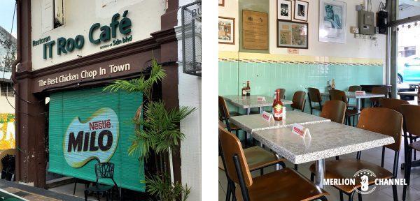 ジョホールバルIT Roo Cafe