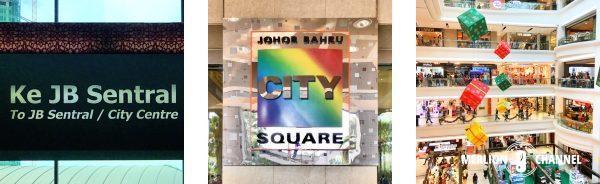 ジョホールバルのシティ・スクエア