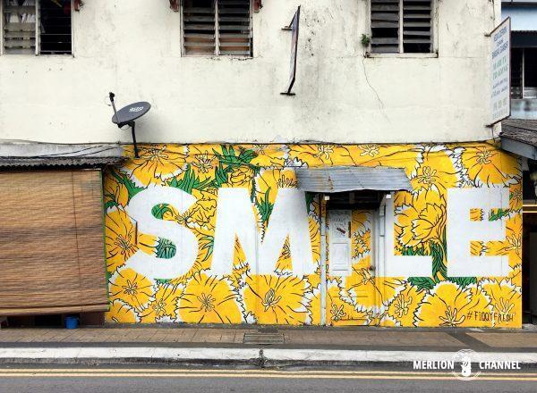 ジョホールバルのウォールアート「SMILE」
