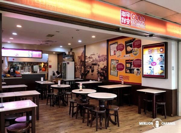 「グッドモーニング・ナンヤン・カフェ(Good Morning Nanyang Cafe)」の店内