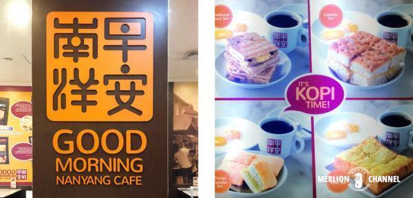「グッドモーニング・ナンヤン・カフェ(Good Morning Nanyang Cafe)」のメニュー