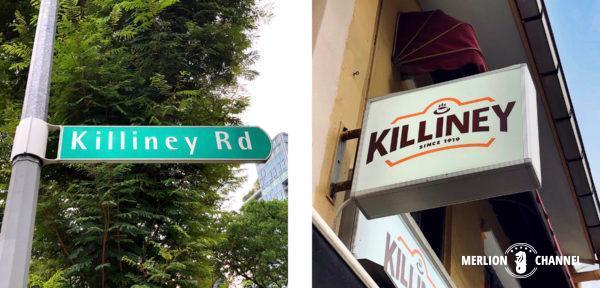 「キリニー・コピティアム(Killiney Kopitiam)」本店があるキリニーロード