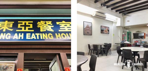 「東亜餐館(Tong Ah)」の店内