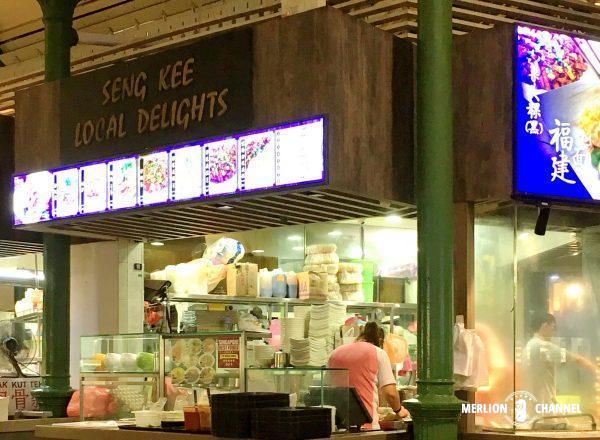 ラオパサで人気のホッケンミーストール「Seng Kee」