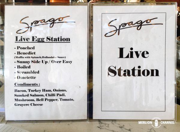 マリーナベイサンズ「Spago」朝食のエッグステーション