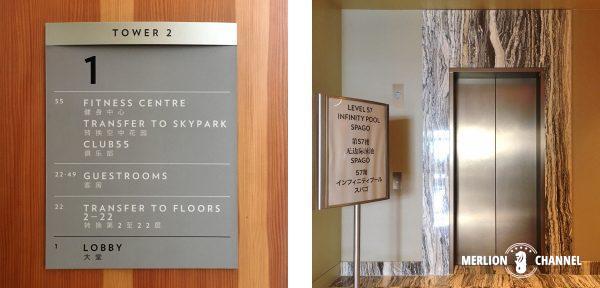 マリーナベイサンズのタワー2、55階から57階行きエレベーターに乗り換え