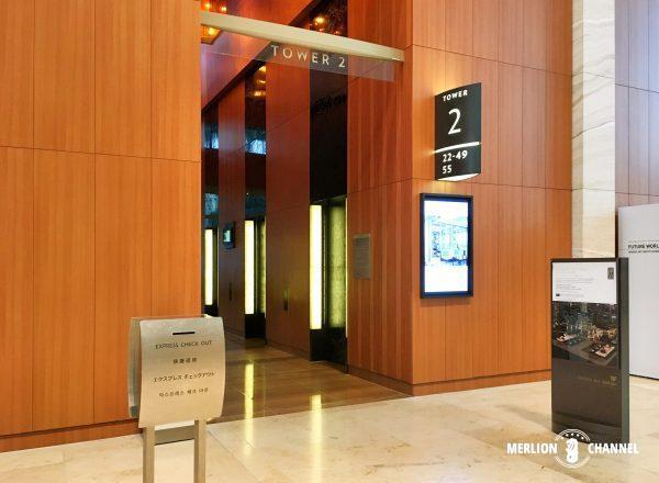マリーナベイサンズのタワー2のエレベーター