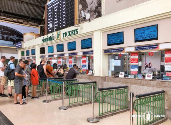 タイ国鉄のチケット売場
