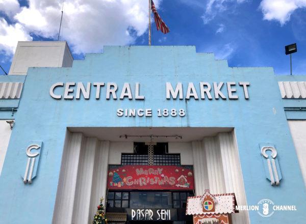 クアラルンプールの「セントラルマーケット」入口