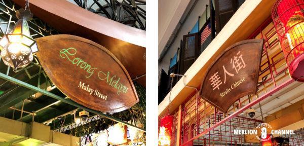 クアラルンプールの「セントラルマーケット」民族街