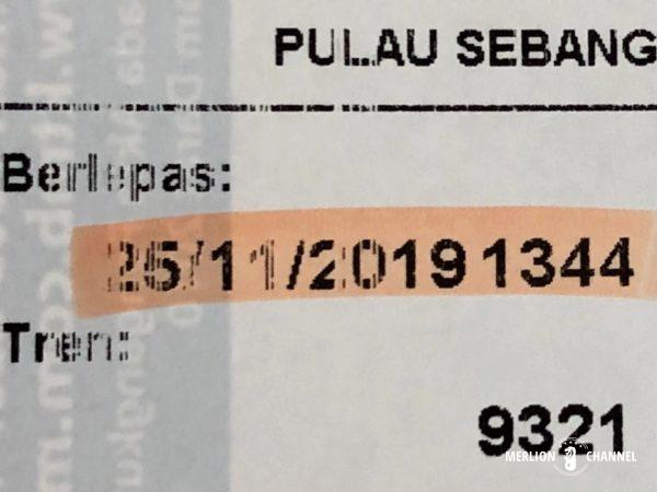 日付が間違っていた切符