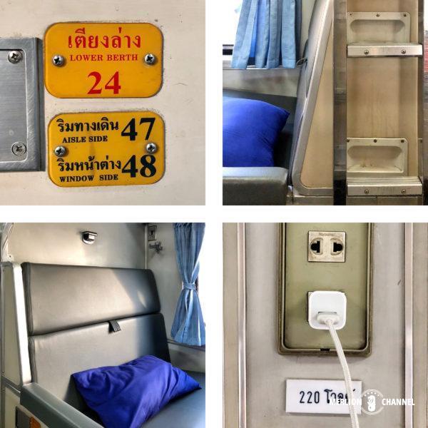 タイ国鉄の寝台特急No.45の設備