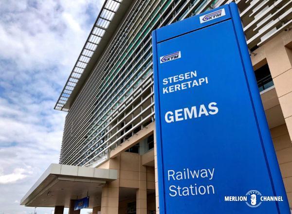 近代的なグマス駅の外観