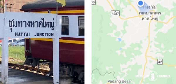 タイ南部のジャンクション「ハジャイ駅」