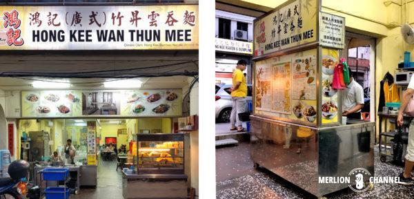 ペナン島のワンタンミーの有名店「Hong Kee」