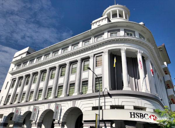 イポー旧市街に建つ香港上海銀行(HSBC)
