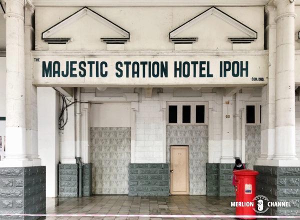 かつてイポー鉄道駅にあった「マジェスティック ・ステーションホテル・イポー」は閉業