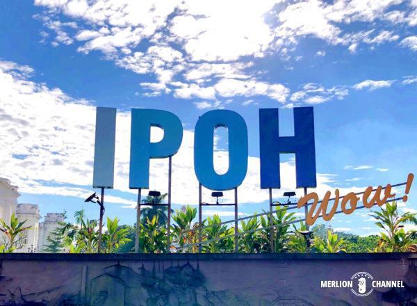 イポー駅前の看板「Ipoh Wow」