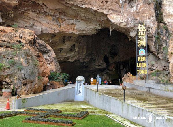 イポーの洞窟寺院「ケロットン(極楽洞)」の入口